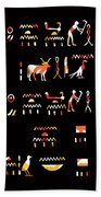 Ancient Egyptian Hieroglyphs Beach Towel