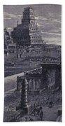 Babylon Beach Towel by Photo Researchers