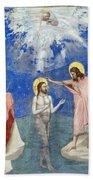 Baptism Of Christ Beach Towel