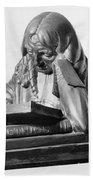 Baruch Spinoza (1632-1677) Beach Towel