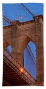 Brooklyn Bridge Beach Towel