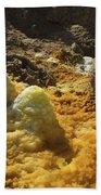 Dallol Geothermal Area, Danakil Beach Towel