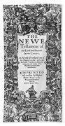 New Testament, King James Bible Beach Towel
