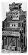 Organ, 19th Century Beach Towel