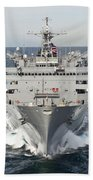 The Military Sealift Command Fast Beach Towel