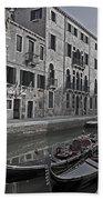 Venice - Italy Beach Towel by Joana Kruse