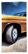 1972 Chevelle Beach Towel