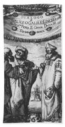Aristotle, Ptolemy And Copernicus Beach Towel