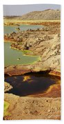 Potassium Salt Deposits, Dallol Beach Sheet