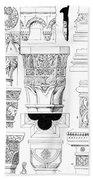 Romanesque Ornament Beach Towel