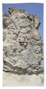 Sarakiniko White Tuff Formations Beach Towel