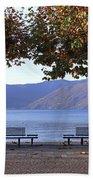 Ascona - Lake Maggiore Beach Towel