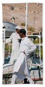 Nubians Nile Philae Beach Towel
