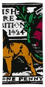 old British postage stamp Beach Towel