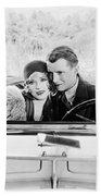 Silent Film Still: Couples Beach Towel