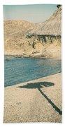 Parasol Beach Towel
