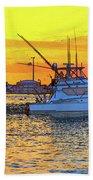 57- Sunset Cruise Beach Towel