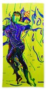 Dinka Dance - South Sudan Beach Towel