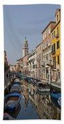 Venice - Italy Beach Sheet
