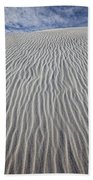 White Sands National Monument, New Beach Towel