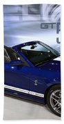 650 Horses On 4 Wheels Beach Towel