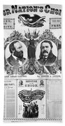 Presidential Campaign, 1880 Beach Towel