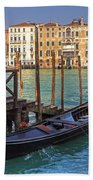 Venice - Italy Beach Towel