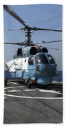 A Ukrainian Navy Ka-27 Helix Helicopter Beach Towel