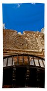 Above The Front Entry San Xavier Mission Beach Towel