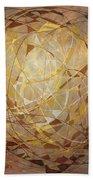 Abstract Art Twelve Beach Towel