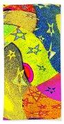 Abstract Fusion 110 Beach Towel