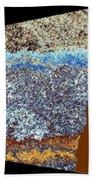 Abstract Fusion 153 Beach Towel