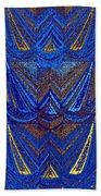 Abstract Fusion 59 Beach Towel