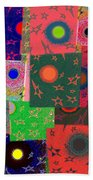 Abstract Fusion 79 Beach Towel