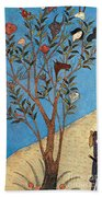 Alexander The Great At The Oracular Tree Beach Towel by Photo Researchers