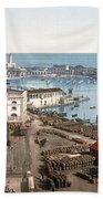 Algiers - Algeria - Harbor And Admiralty Beach Towel
