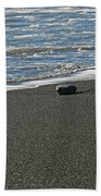 Alone Beach Towel