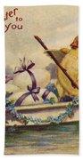 American Easter Card Beach Towel