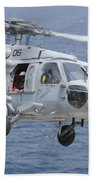An Mh-60s Sea Hawk Search And Rescue Beach Towel