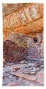 Anasazi Indian Ruin - Cedar Mesa Beach Towel