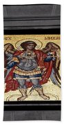 Archangel Michael Mosaic Beach Towel