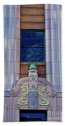 Architectural Study San Antonio Texas Beach Towel