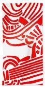 Arise  Les Paul Beach Towel