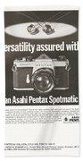Asahi Pentax Spotmatic Beach Towel