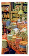 Assorted China Fishs Eddy New York City Beach Towel