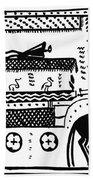 Athenian Chariot Beach Towel