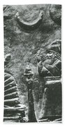 Babylonian Boundary Stone Beach Towel by Science Source