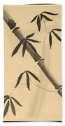 Bamboo Art In Sepia Beach Towel