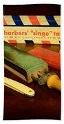 Barber - Keep The Razor Sharp Beach Towel