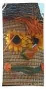 Basket Head Beach Towel